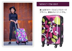 【送料無料】デザインスーツケースssサイズMS017-TMTSAロック小型旅行用キャリーバッグ