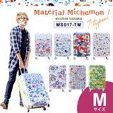【送料無料】デザインスーツケースMサイズMS017-TM