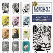 ファッショナブルデザインスーツケースNO.19