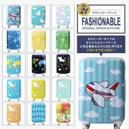 ファッショナブルデザインスーツケースNO.21