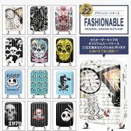 ファッショナブルデザインスーツケースNO.22