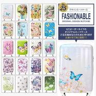 ファッショナブルデザインスーツケースNO.25