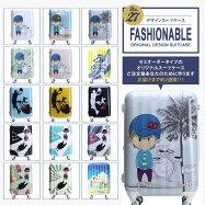 ファッショナブルデザインスーツケースNO.27