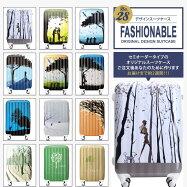 ファッショナブルデザインスーツケースNO.28