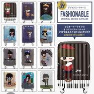 ファッショナブルデザインスーツケースNO.31