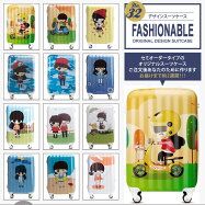 ファッショナブルデザインスーツケースNO.32