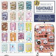 ファッショナブルデザインスーツケースNO.37