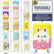 ファッショナブルデザインスーツケースNO.39