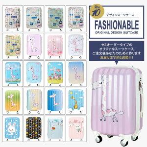 ファッショナブルデザインスーツケースNO.10