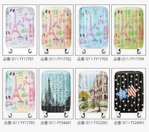 ファッショナブルデザインスーツケースNO.3