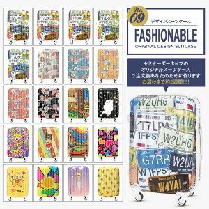 ファッショナブルデザインスーツケースNO.9
