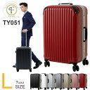 スーツケース lサイズ フレームタイプ 軽量 キャリーバッグ キャリーケース 無料受託手荷物 158cm以内 人気 TSA 連休 安い suitcase 大..