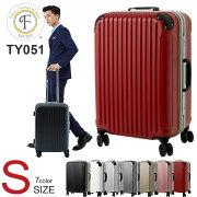 スーツケースキャリーバッグキャリーケース機内持ち込み軽量Sサイズ旅行バッグメンズレディース子供用修学旅行ハードケースTSAロックsuitcase海外国内TY051小型