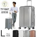 スーツケース Lサイズ フレームタイプ 軽量 キャリーバッグ キャリーケース 無料受託手荷物 158cm以内 人気 TSA 連休 安い suitcase 大型 キャリーバック TSAロック かわいい おしゃれ レディース メンズ ty1907 1