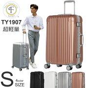 スーツケースキャリーバッグキャリーケース機内持ち込み軽量Sサイズ旅行バッグメンズレディース子供用修学旅行ハードケースTSAロックsuitcase海外国内TY1907小型