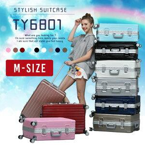 【送料無料】大人気!超軽量【5〜7日用最適】中型スーツケースMサイズ【鍵式TSAロック搭載・消臭抗菌仕様】鏡面加工。