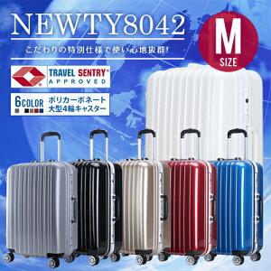 クーポン スーツケース キャリー キャリーバッグ フレーム おしゃれ キャリーバック