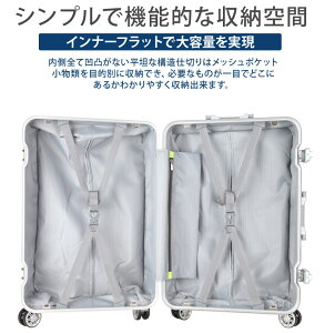 【送料無料】ワンランク上のスーツケーススーツケースMサイズ【TSAロック】人気SUITCASEキャリーバックかわいい旅行用キャリーバッグ軽量おしゃれ旅行かばん旅行バッグ新作小回りキャリーケーストランク楽天