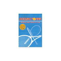 フィーリングテニス/FEELING TENNIS フィーリングテニス サービス&ストローク STEP2 ()【テニ...