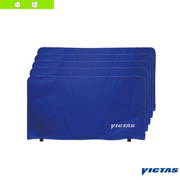 [送料お見積り]VICTAS 防球フェンスライト 本体+カバー/5組/2.0m幅(051216)《ヴィクタス 卓球 コート用品》:テニス・バドミントン Luckpiece