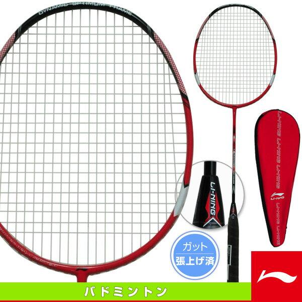 [キャピタルスポーツ 野球シューズ]テスト商品【テニスバッグ】