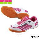 Tsp-032220-0300-1