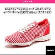 EASYTONE2.0 スィートスタイル SKO/イージートーン 紗栄子Edition/レディース(AR1919)《リーボック ライフスタイル シューズ》
