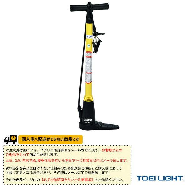 メンテナンス, 空気入れ 300SGB-2263TOEI()