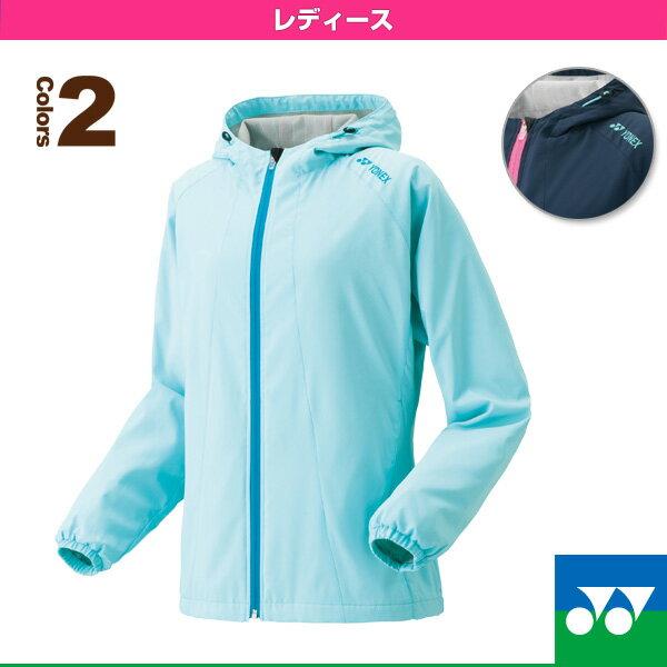 裏地付ウィンドウォーマーフードシャツ/フィットスタイル/レディース(78047)《ヨネックス テニス・バドミントン ウェア(レディース)》