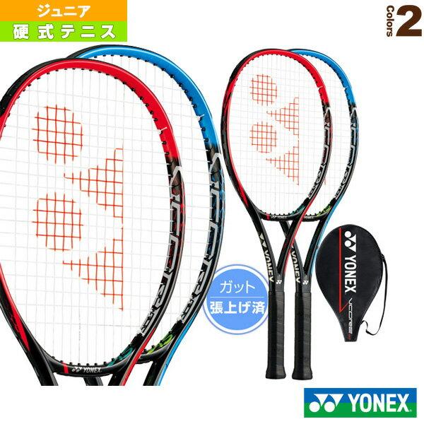 Vコア エスブイ26/VCORE SV26(VCSV26G)《ヨネックス テニス ジュニアグッズ》