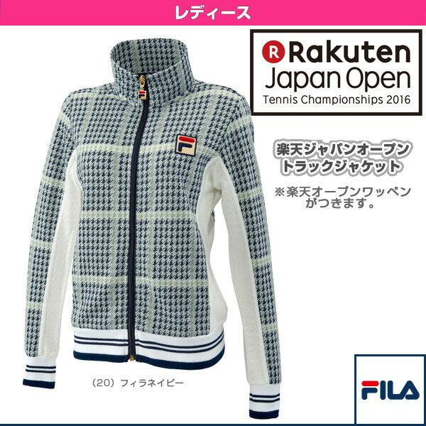 2016年 ジャパンオープン/トラックジャケット/レディース(VL1593)《フィラ テニス・バドミントン ウェア(レディース)》