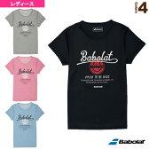 Tシャツ/レディース(BAB-8735W)《バボラ テニス・バドミントン ウェア(レディース)》