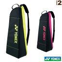 Ynx-bag1732t-1