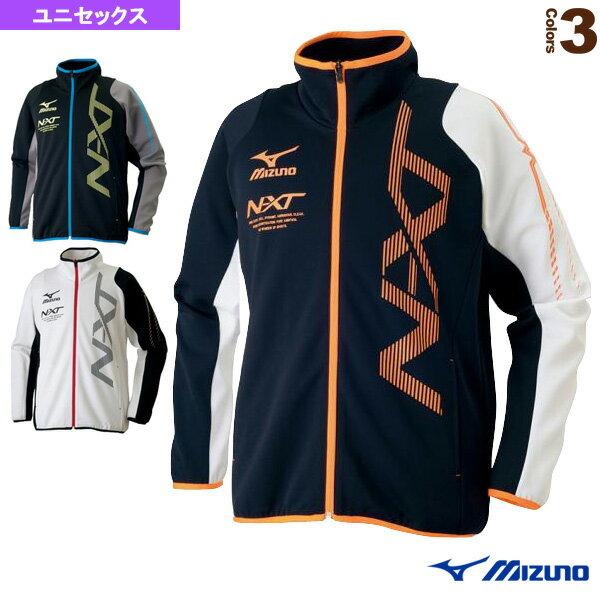 [ミズノ オールスポーツ ウェア(メンズ/ユニ)]N-XT ウォームアップシャツ/ユニセックス(32JC7020)