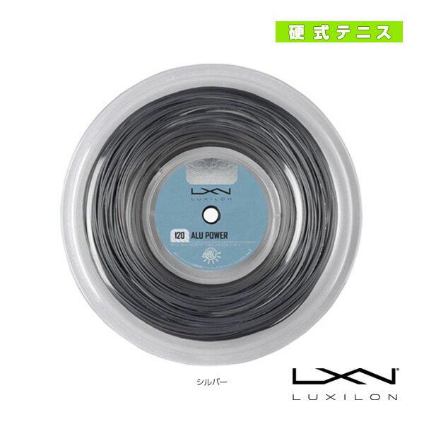 LUXILON ルキシロン/ALU POWER FEEL/アル・パワー・フィール/200mロール(WRZ990160)《ルキシロン テニス ストリング(ロール他)》