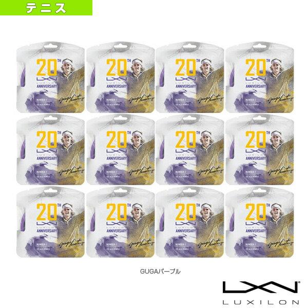 『12張単位』LUXILON ルキシロン/ALU POWER 20th Anniversary/アル・パワー・20周年記念モデル(WRZ991320)《ルキシロン テニス ストリング(単張)》