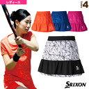 スコート/レディース(SDK-2793W)《スリクソン テニス・バドミントン ウェア(レディース)》テニスウェア女性用