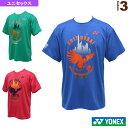 Badminton スーパーシリーズファイナルズ/ユニドライTシャツ/ユニセックス(YOB17380)《ヨネックス テニス・バドミントン ウェア(メンズ/ユニ)》バドミントンウェア限定ウェア男性用