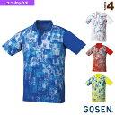 ゲームシャツ/ユニセックス(T1800)《ゴーセン テニス・バドミントン ウェア(メンズ/ユニ)》