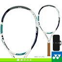 アストレル 105 リミテッド/ASTREL 105 LD/伊達公子引退記念モデル(AST105LD)《ヨネックス テニス ラケット》硬式テニスラケット硬式ラケット