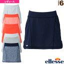 ハイブリッドメランジスカート/Hybrid Melange Skirt/レディース(EW28103)《エレッセ テニス・バドミントン ウェア(レディース)》
