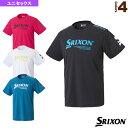 Tシャツ/ユニセックス(SDL-8803)《スリクソン テニス・バドミントン ウェア(メンズ/ユニ)》テニスウェア男性用