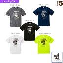 Tennis Junky/テニス馬鹿TEE/ドライTシャツ/ユニセックス(TJ18003)《テニスジャンキー テニス・バドミントン ウェア(メンズ/ユニ)》