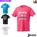 Tシャツ/ツアーライン/ユニセックス(SDL-8841)《スリクソン テニス・バドミントン ウェア(メンズ/ユニ)》