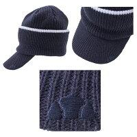 2WAYニットキャップ/2WAY Knit Cap/レディース(EAC1857L)《エレッセ テニス アクセサリ・小物》