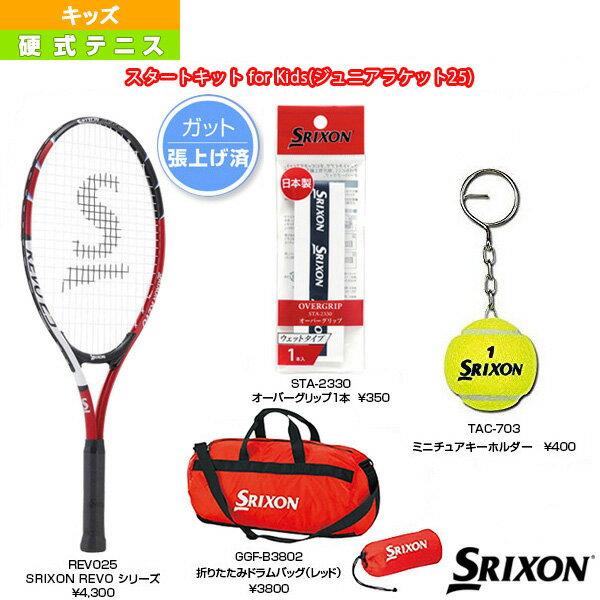 テニス, キッズ・ジュニア用ラケット  for KidsSRIXON REVO253SETSAC1805