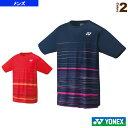 ドライTシャツ/メンズ(16368)《ヨネックス テニス・バドミントン ウェア(メンズ/ユニ)》