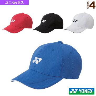 キャップ/ユニセックス(40061)《ヨネックス テニス アクセサリ・小物》