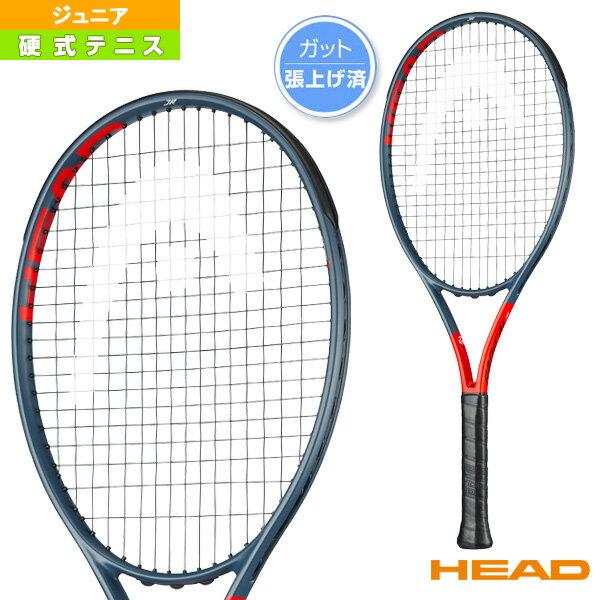 テニス, キッズ・ジュニア用ラケット Graphene 360 RADICAL Jr360 234509