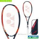 ジオブレイク70S/GEOBREAK 70S(GEO70S)《ヨネックス ソフトテニス ラケット》(後衛用)軟式